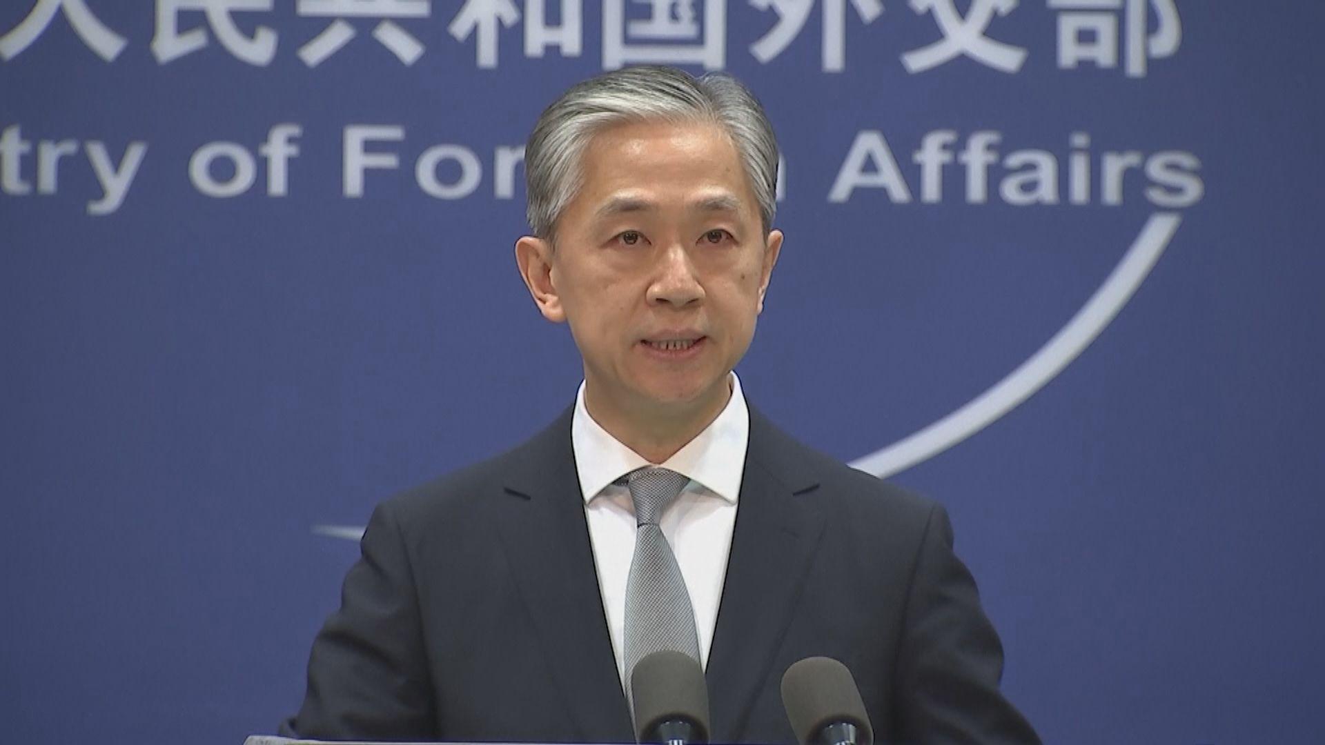 外交部:完善香港選舉制度屬內政 反對外部勢力干預