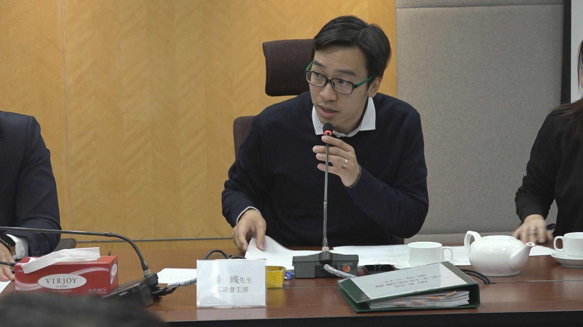楊彧批新申報開支指引「僭建」 針對初選案47人