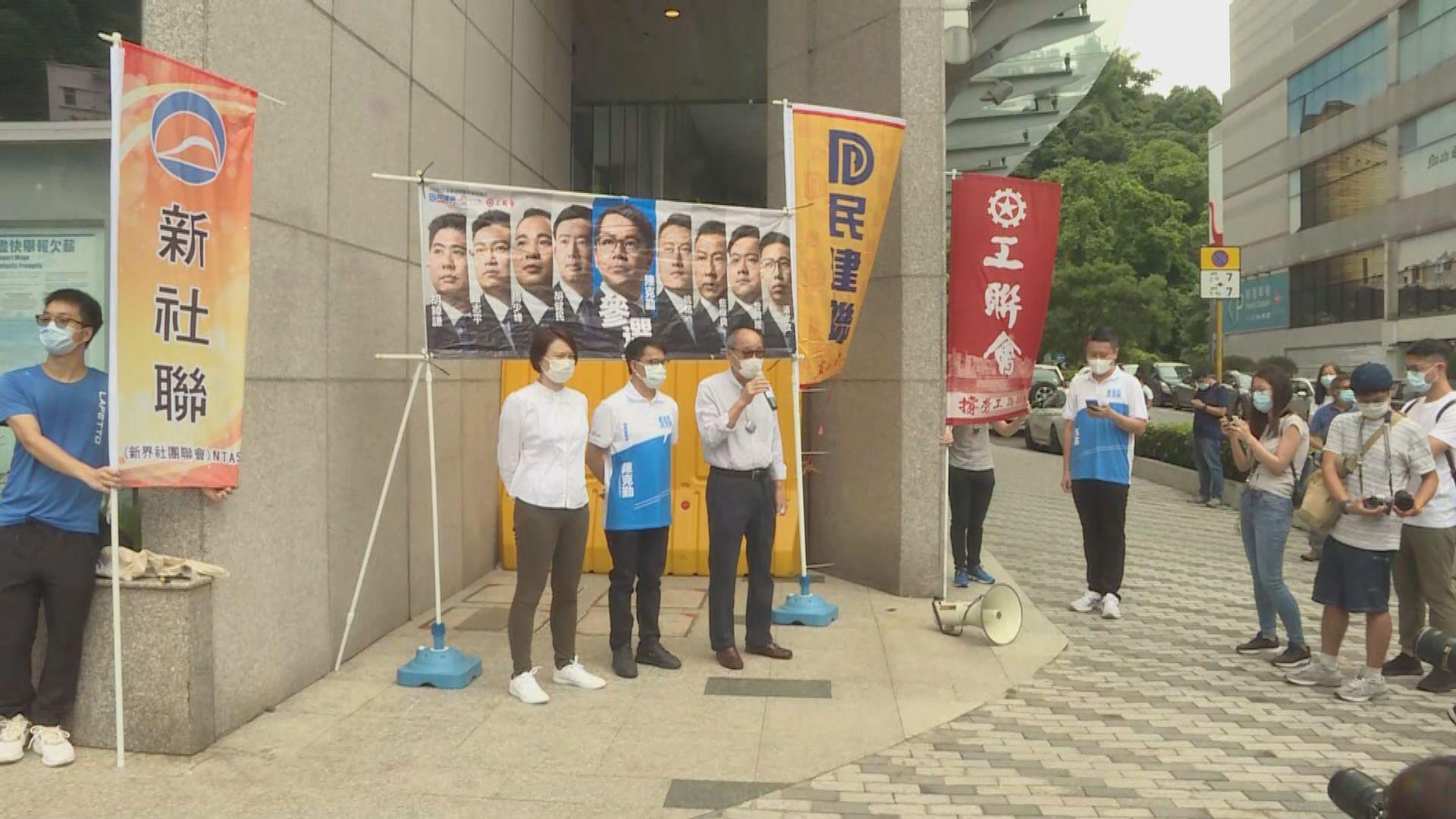 陳克勤、劉頴匡報名參選新界東