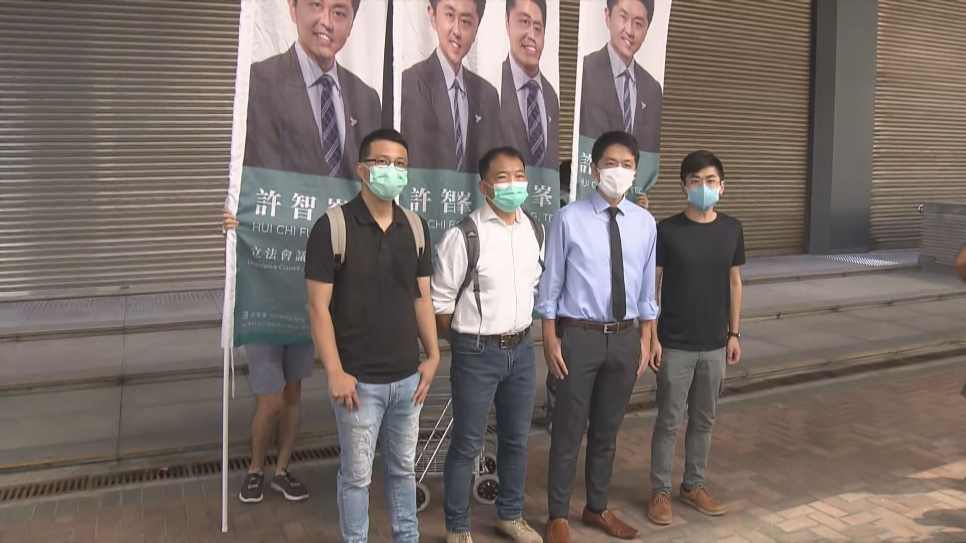 涂謹申、鄺俊宇及許智峯均表示會簽署確認書