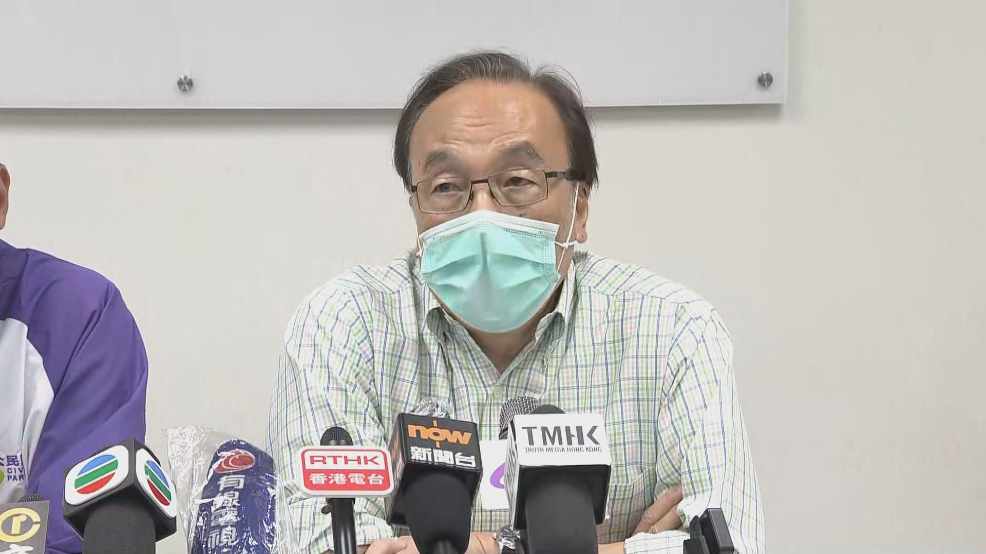 梁家傑:選舉主任要求參選人24小時內回答問題不合理