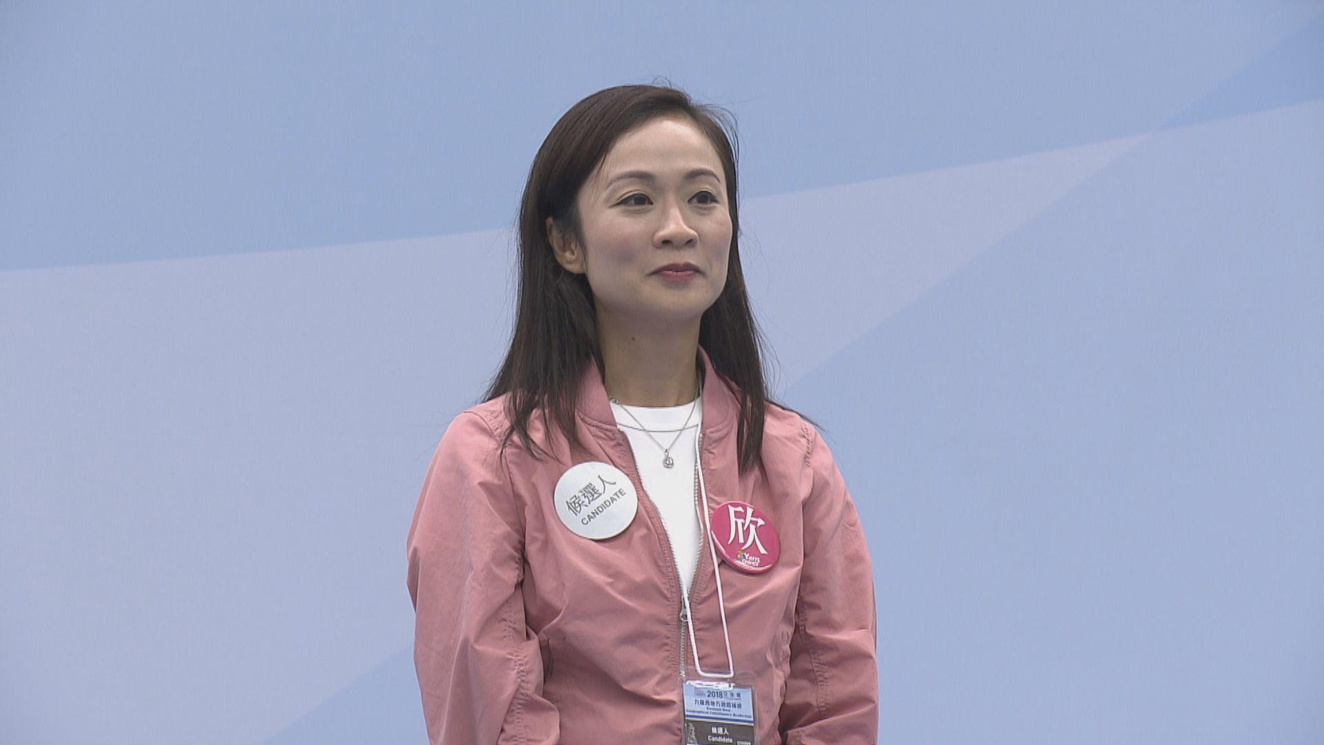 陳凱欣勝出補選 維持建制派分組點票優勢