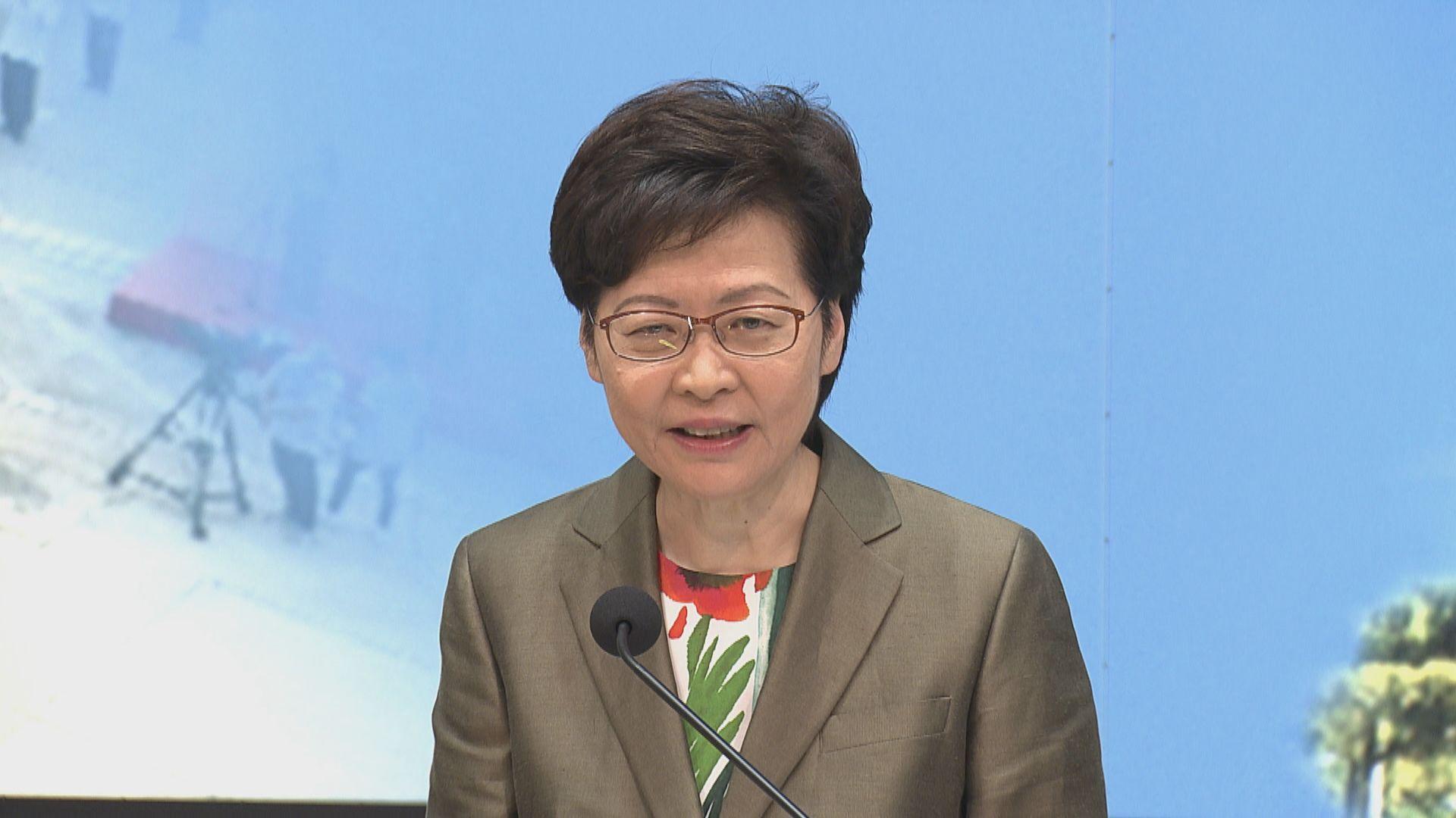 林鄭︰資格審查委員會將加入若干名社會人士
