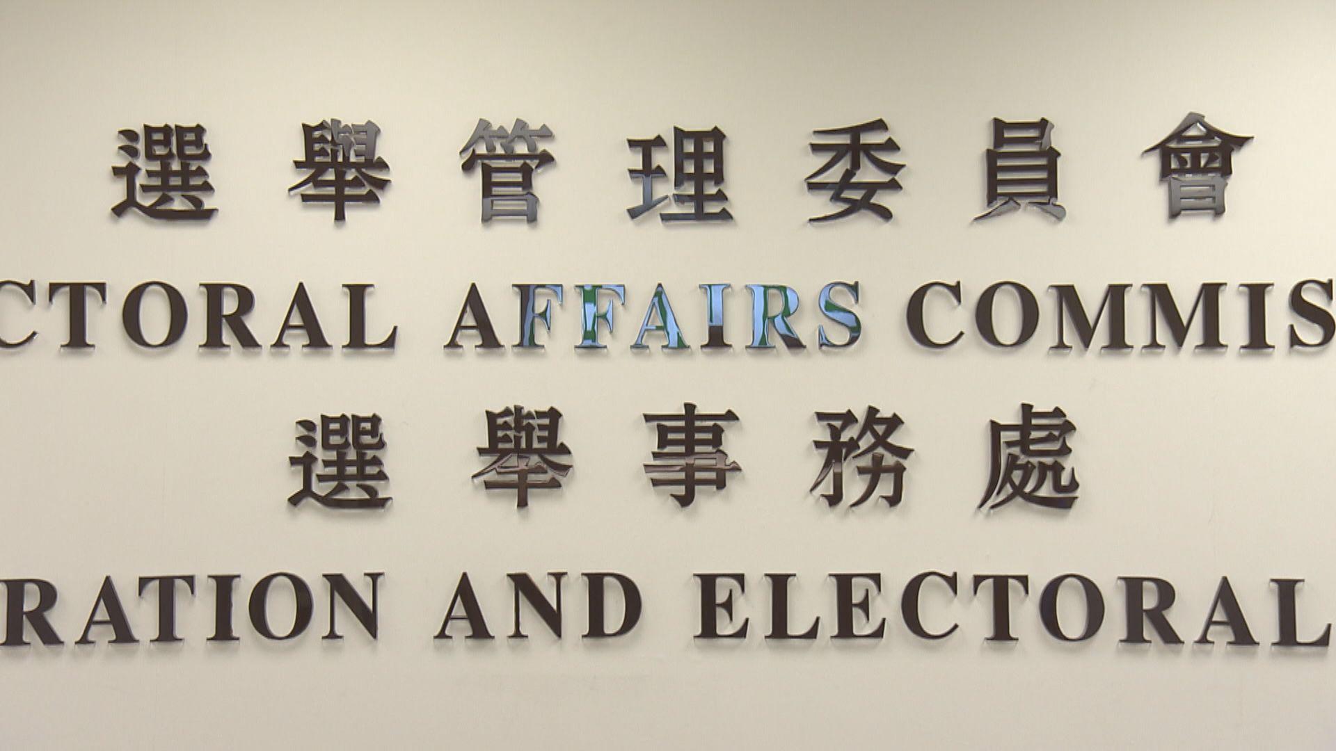 選管會指票站排長龍因選民多查詢及不熟習電子派票