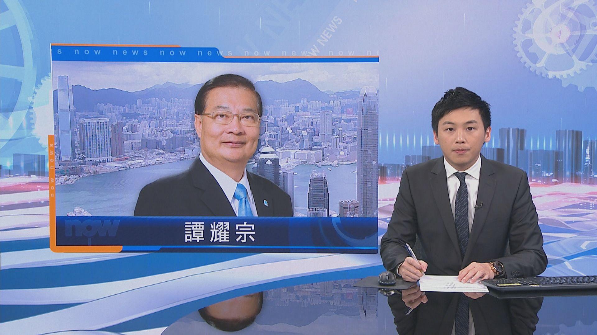 譚耀宗:改革無刻意排除民主派人參選