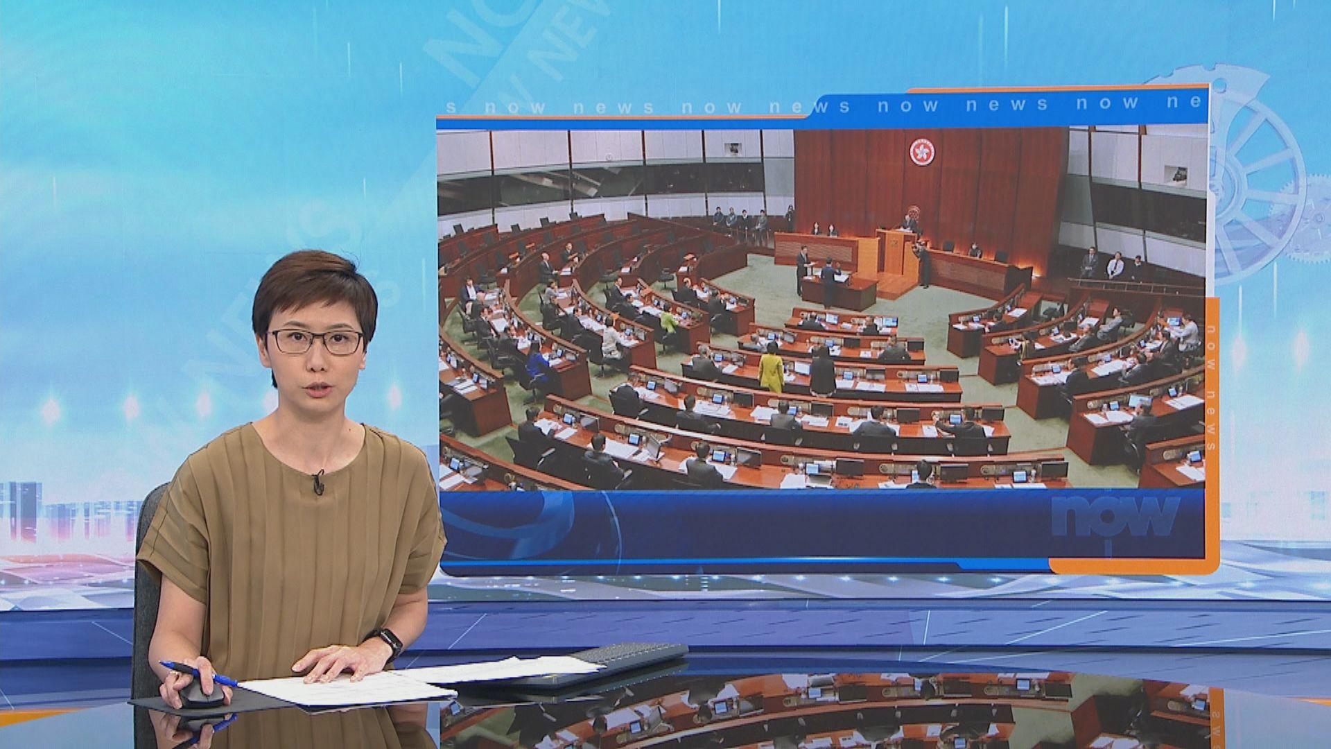 新華社發布立會選舉產生辦法 分區直選設十選區每區兩席
