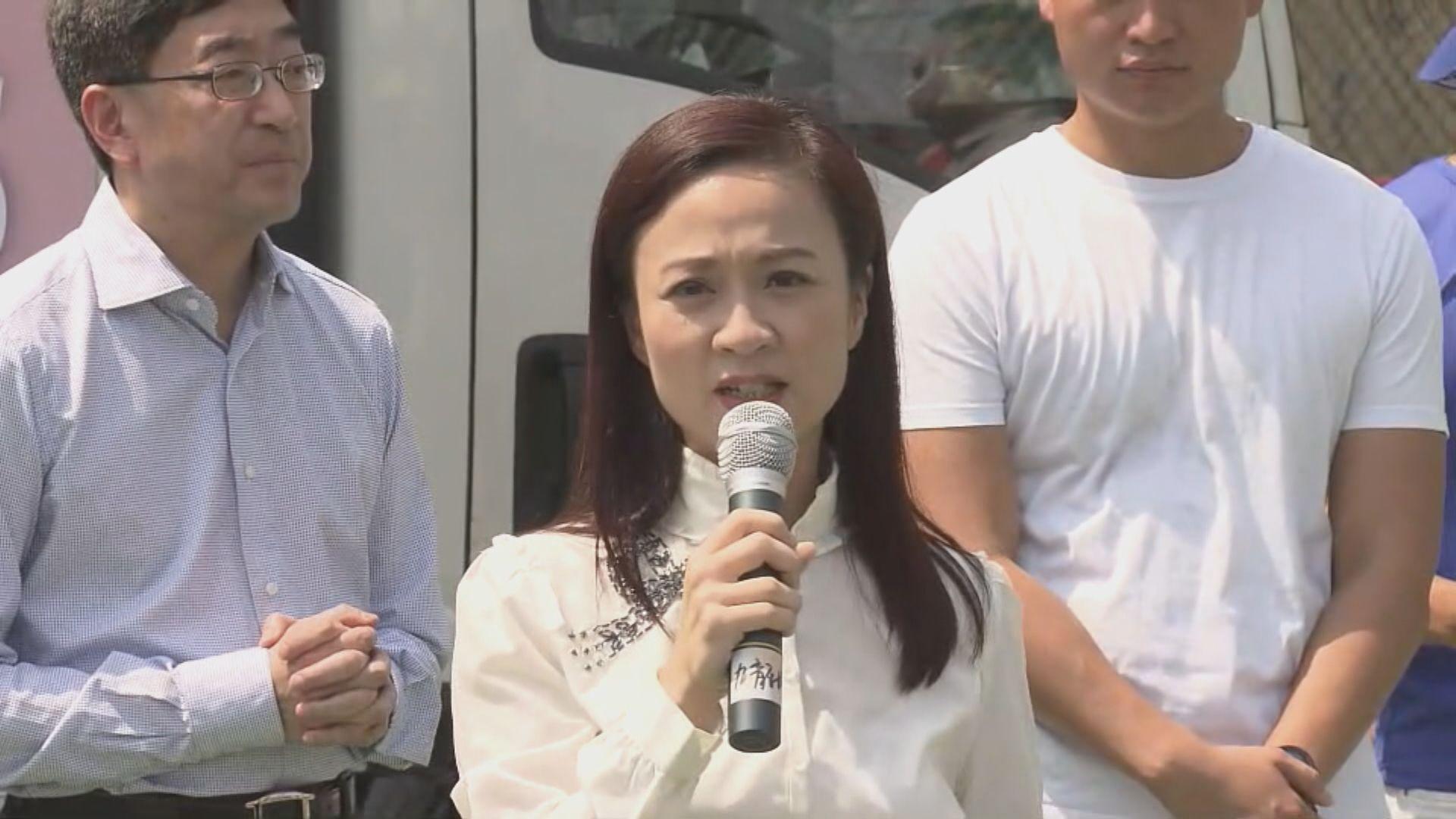 陳凱欣宣布參選九龍西立法會補選