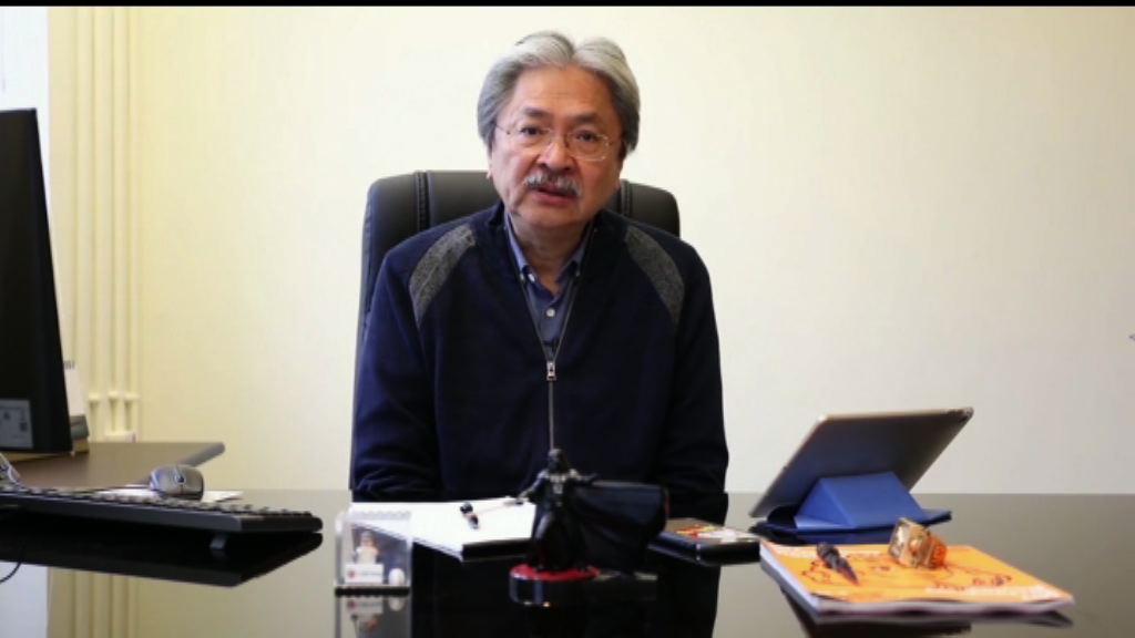曾俊華競選辦:非官方專頁與他們無關
