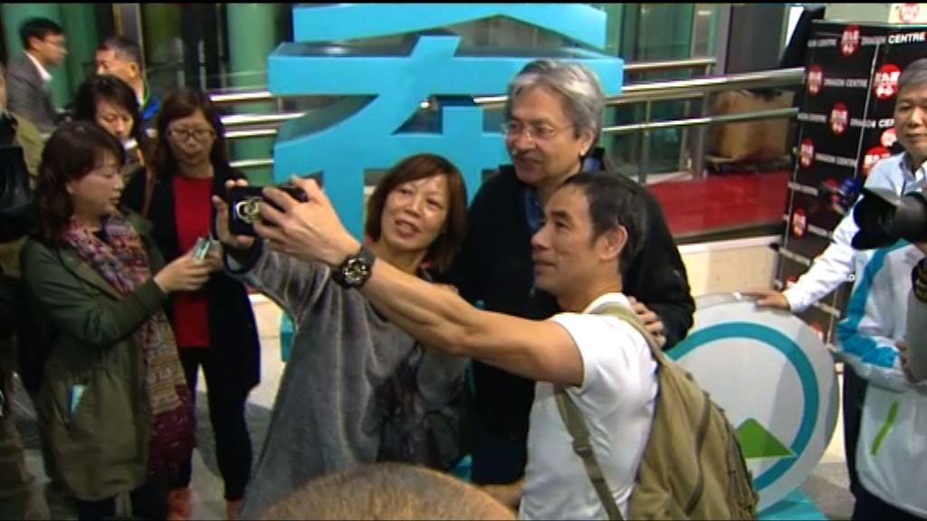 部分選委透露投票意向 曾俊華:尊重他們決定