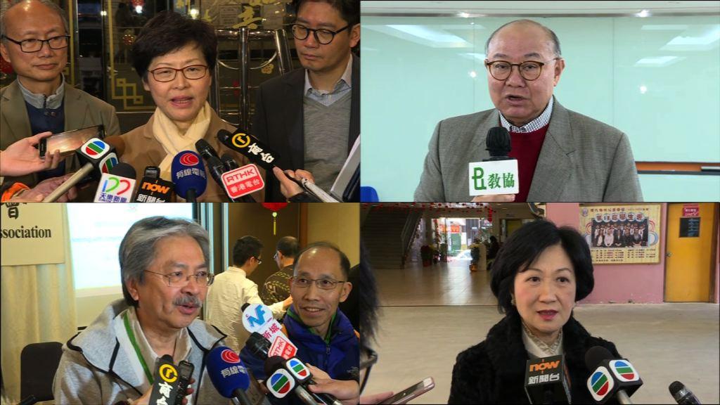 四名特首參選人繼續與不同界別選委會面