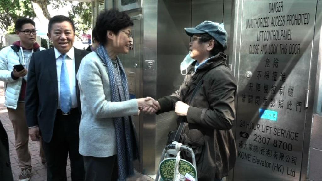 林鄭月娥:落區市民反應正面
