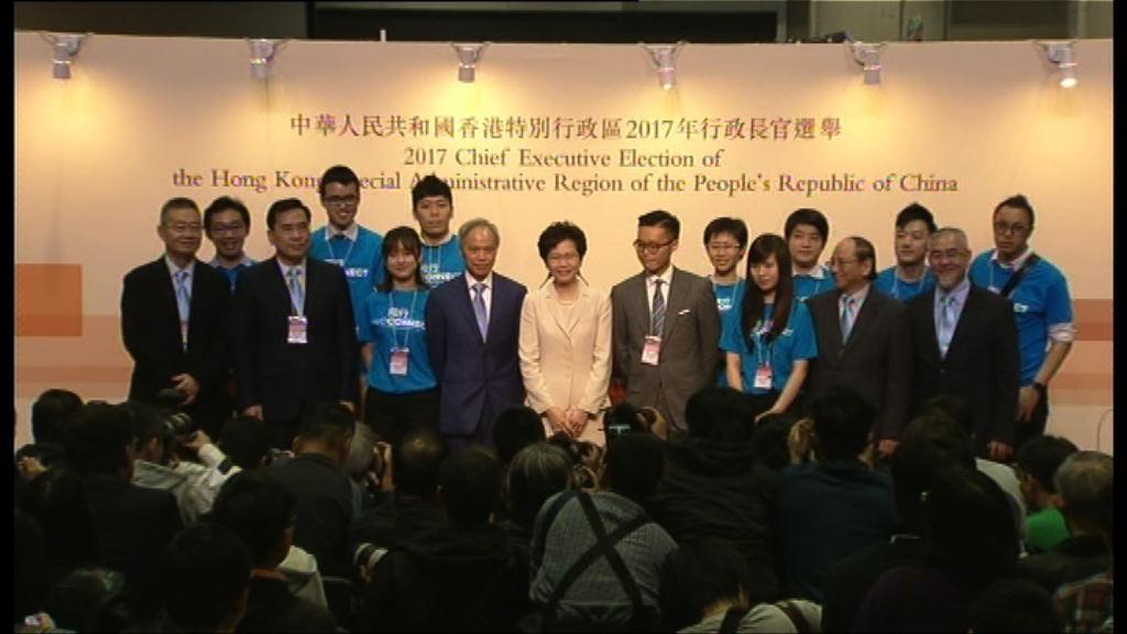 林鄭:有信心與泛民合作