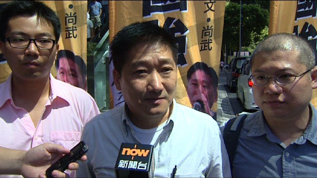 陳國強提名不獲確認 青政梁頌恆提名獲確認