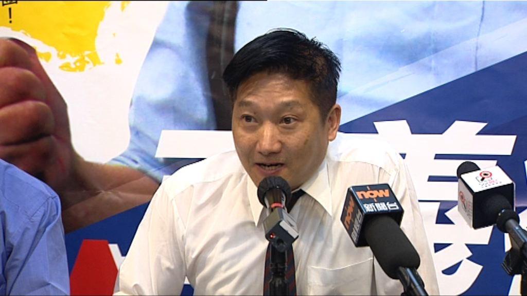陳國強宣布參選超級區議會