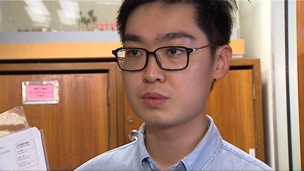 陳浩天被取消資格 鼓吹港獨不符選舉法律