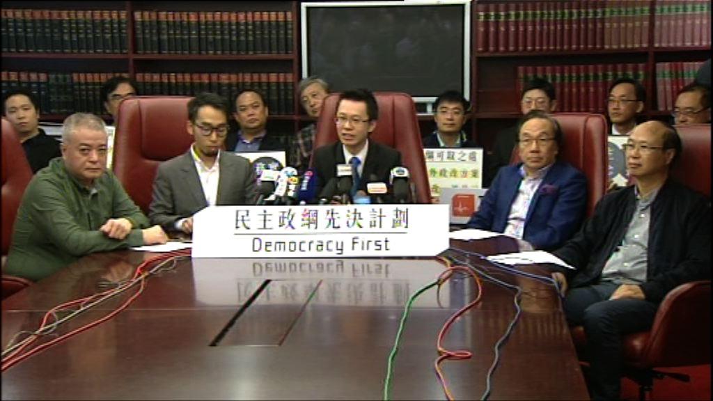 七個專業界別46票提名胡國興