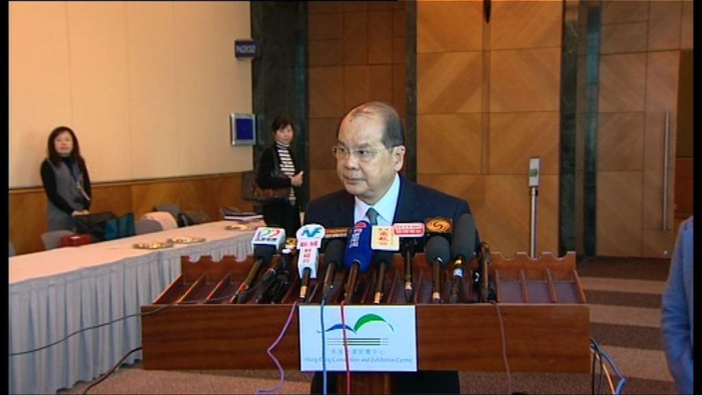 張建宗:選舉主任根據事實判斷