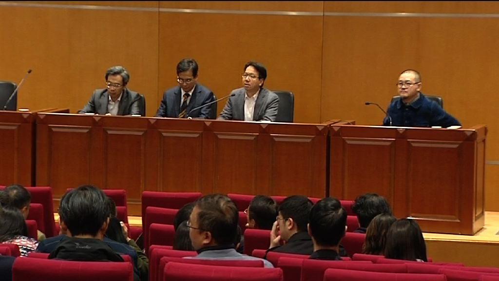 資訊科技界21票提名曾俊華