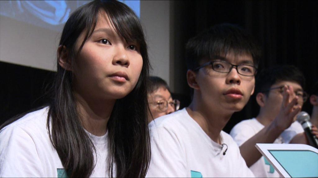 香港眾志周庭積極考慮參加港島區補選