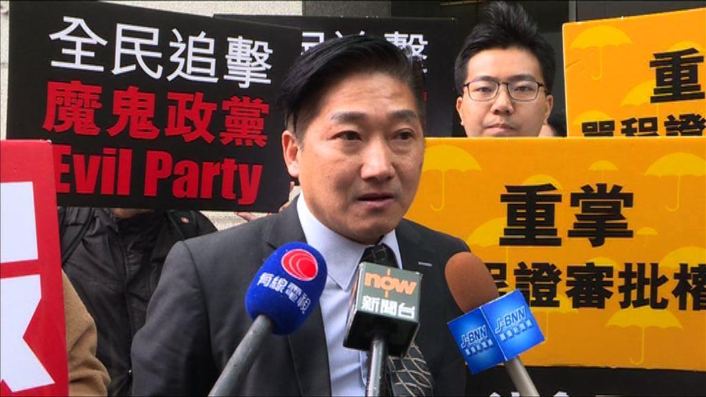 陳國強被DQ 選舉主任指其改變立場只為補選