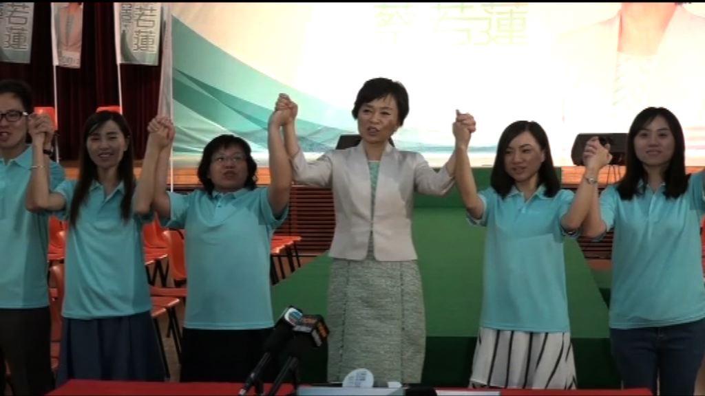 蔡若蓮宣布獨立參選立法會