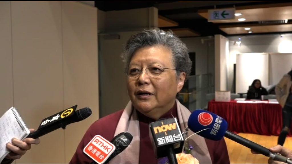 范徐麗泰:中央表達意見未必是干預