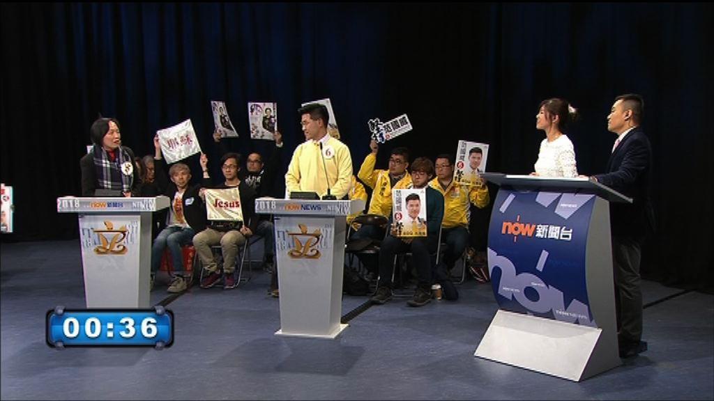 【立法會補選論壇】新界東(三)