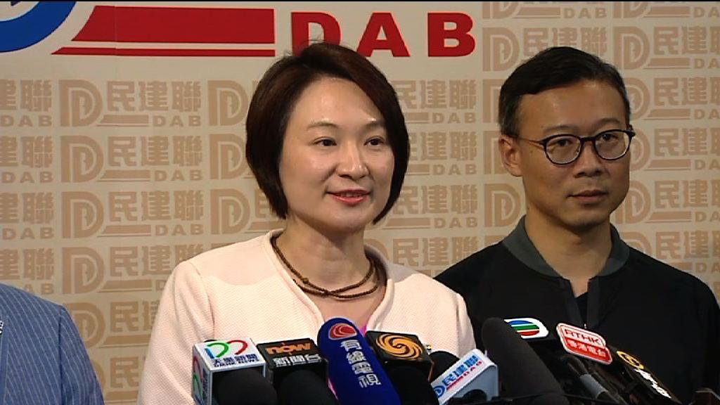 工聯會及民建聯選委投票支持林鄭