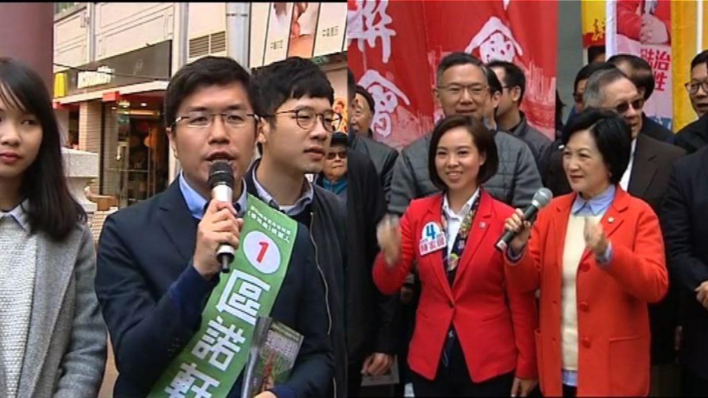 香港島各候選人四出拉票爭取最後勝算