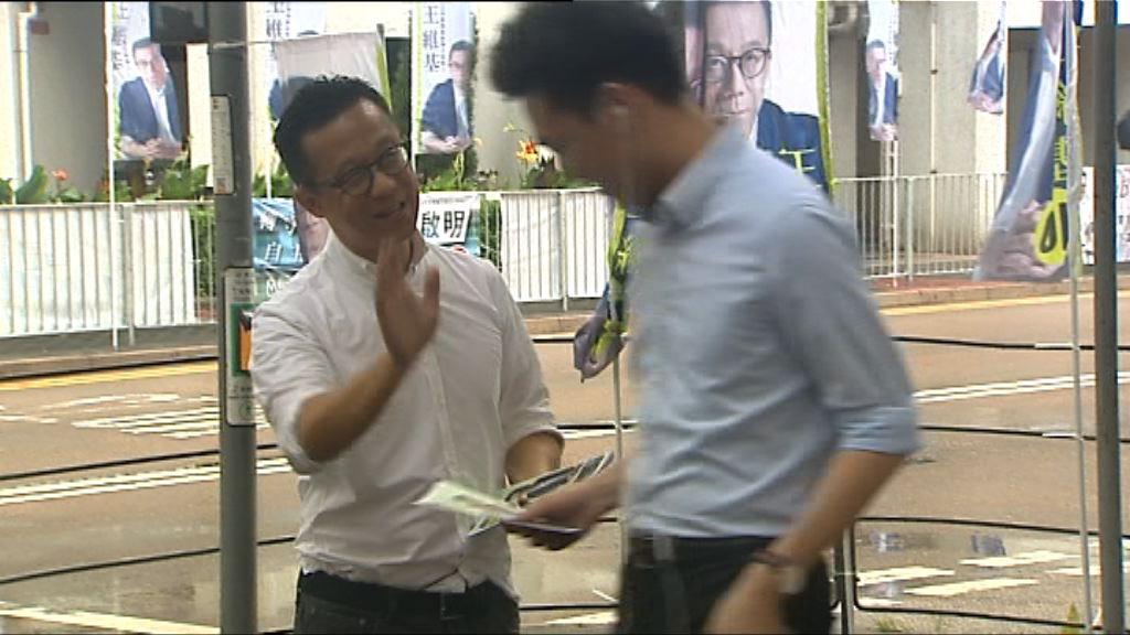 【港島選情】中間名單分薄票源 泛民保議席受挑戰