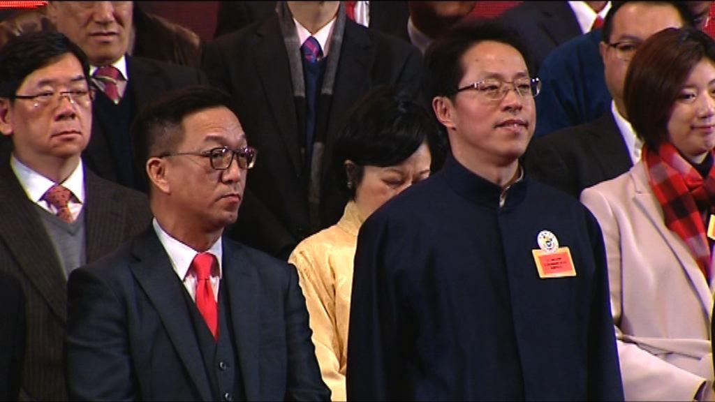 劉業強盼特首參選人保障新界人基本權益