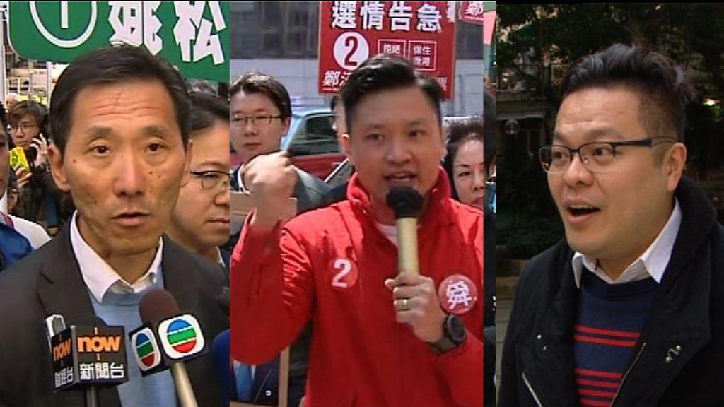 姚松炎鄭泳舜動員拉票 蔡東洲感樂觀