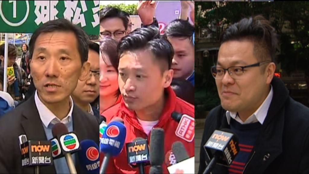 九龍西建制民主派均指選情告急
