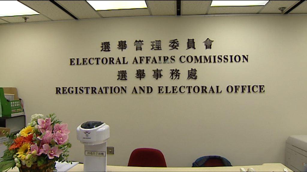 立法會九龍西補選11月25日舉行