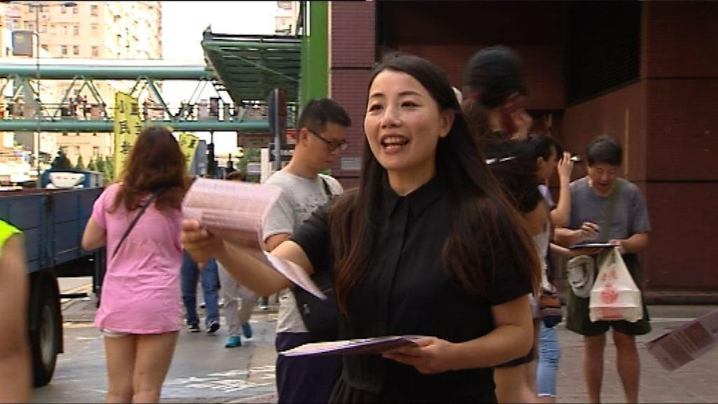 劉小麗:正積極考慮出選九西立會補選