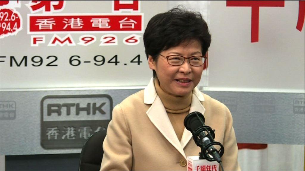 林鄭月娥:民望下滑因推爭議政策