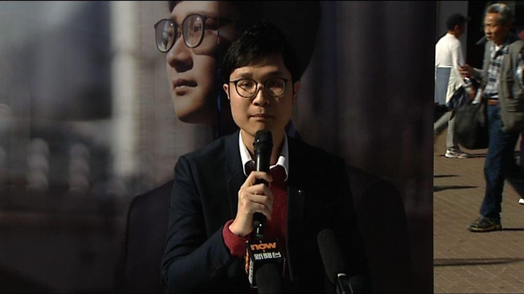 社區網絡聯盟劉穎匡聲參選新東補選