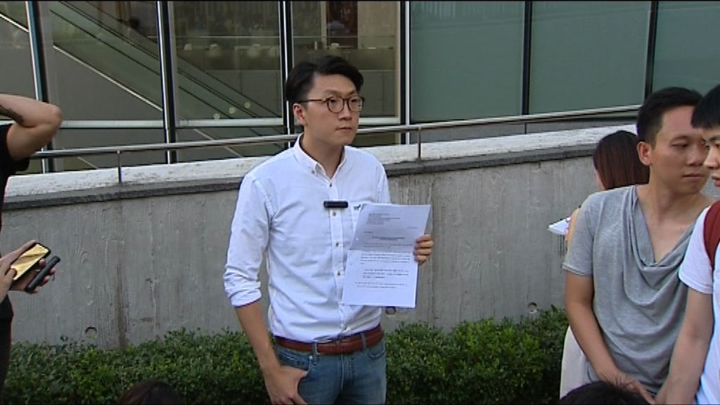 梁天琦為參選決定簽署確認書