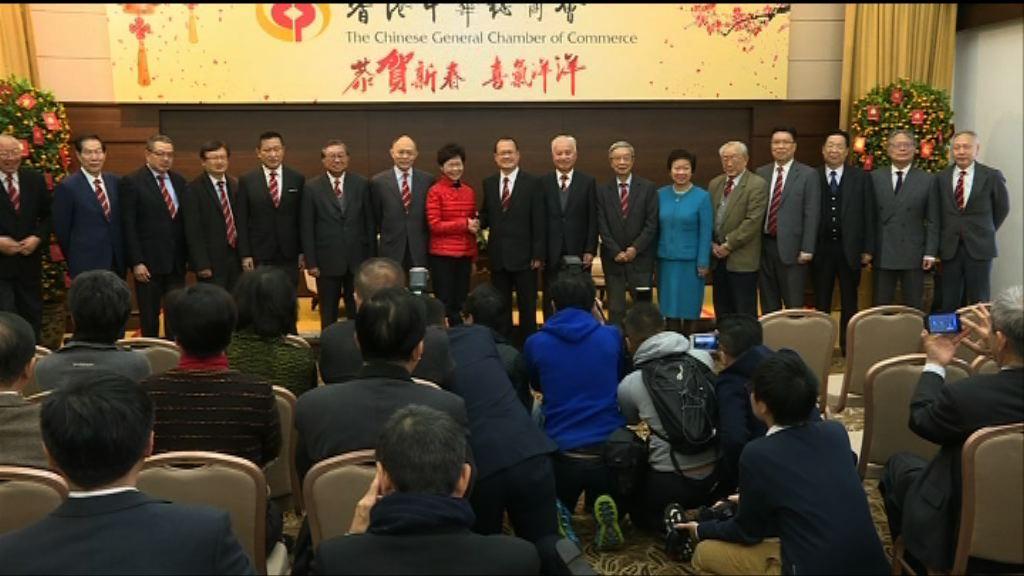 中總會長:會內選委大多傾向支持林鄭月娥