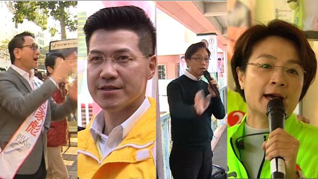 新界東六名候選人競爭激烈