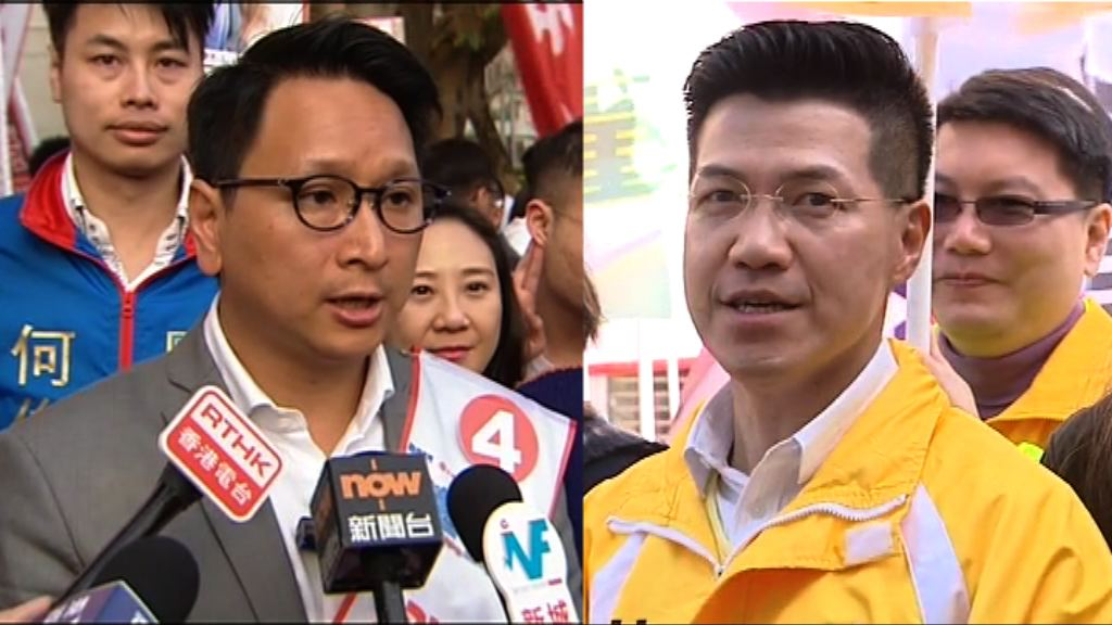 立法會補選 新界東范國威鄧家彪告急