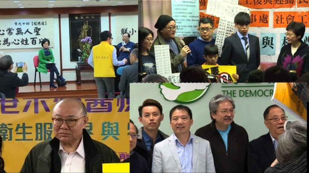 本台民調:曾俊華及林鄭支持度差距收窄