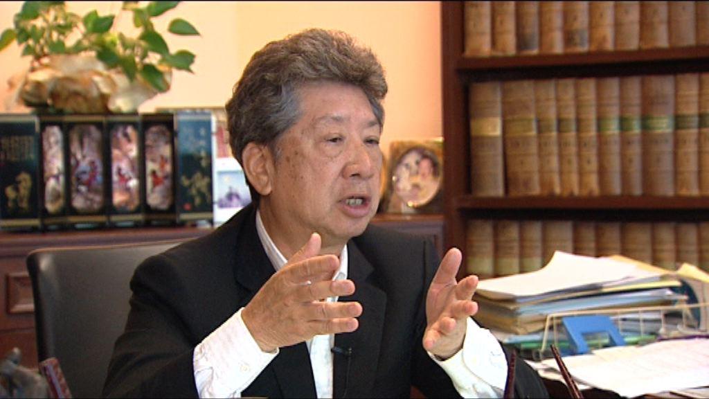 湯家驊:判決確立擁護基本法是實質參選要求