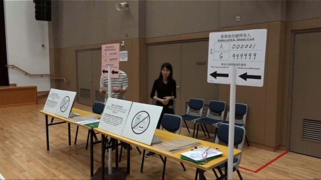 選舉事務處:選票安排行之有效