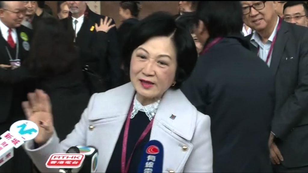 葉劉淑儀拒絕透露投票意向