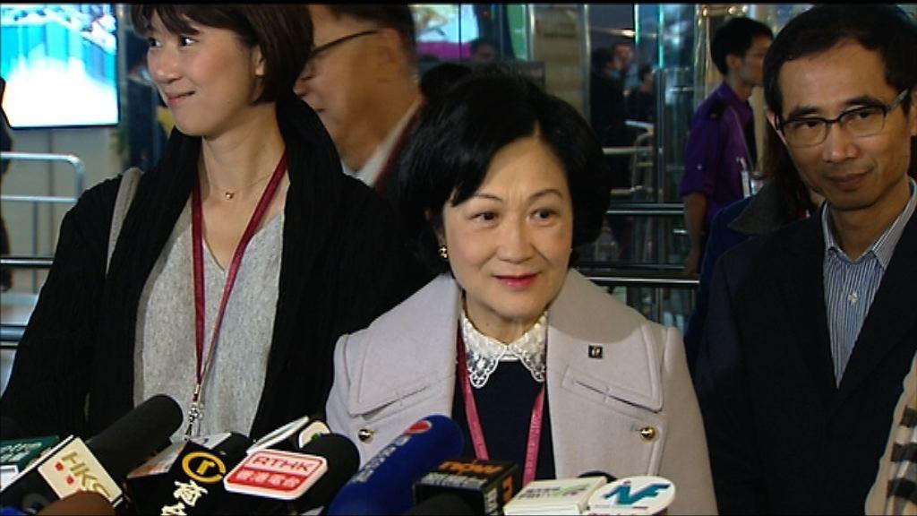 葉劉淑儀:新民黨不會綑綁投票