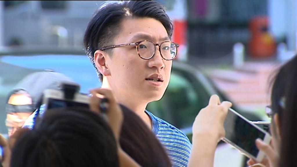 梁天琦延至周四回覆政治立場