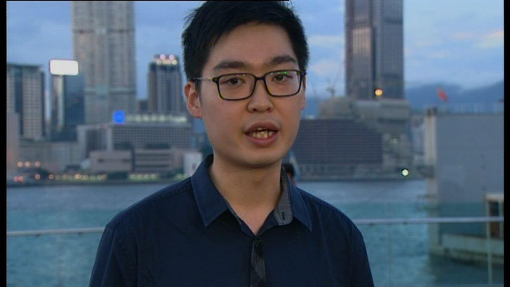 選舉主任將決定陳浩天提名是否有效