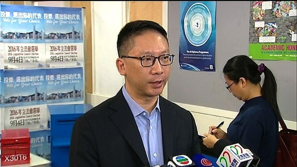 袁國強拒評鼓吹港獨候選人當選會否被奪資格