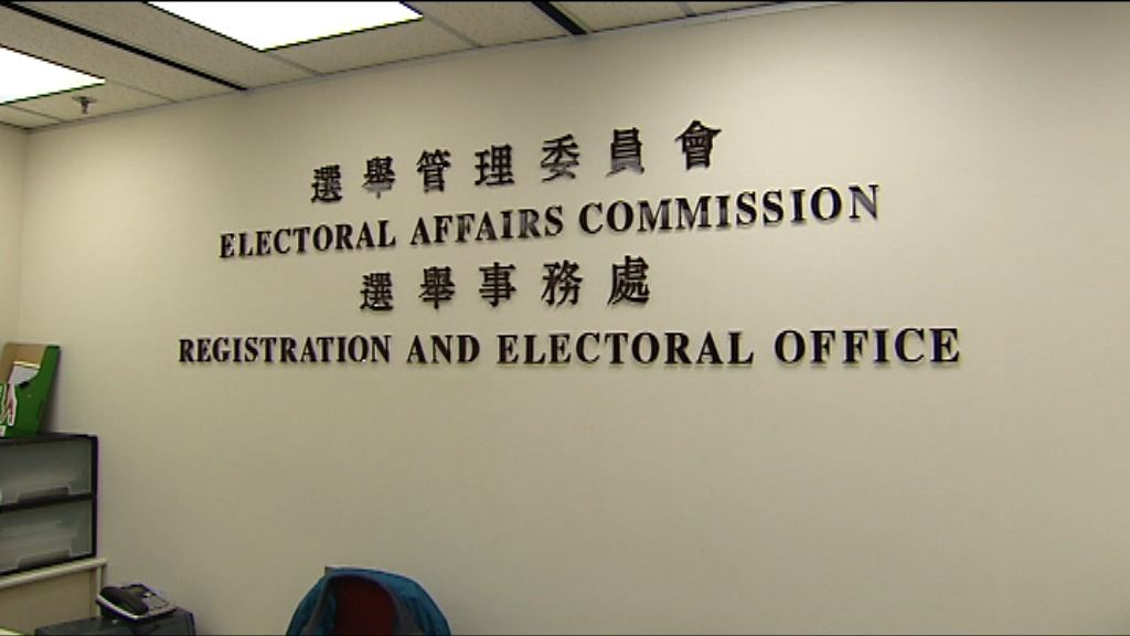 中西區補選星期二起接受提名